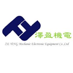 上海盈泽机电设备有限公司