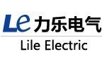 福州力乐电气有限公司
