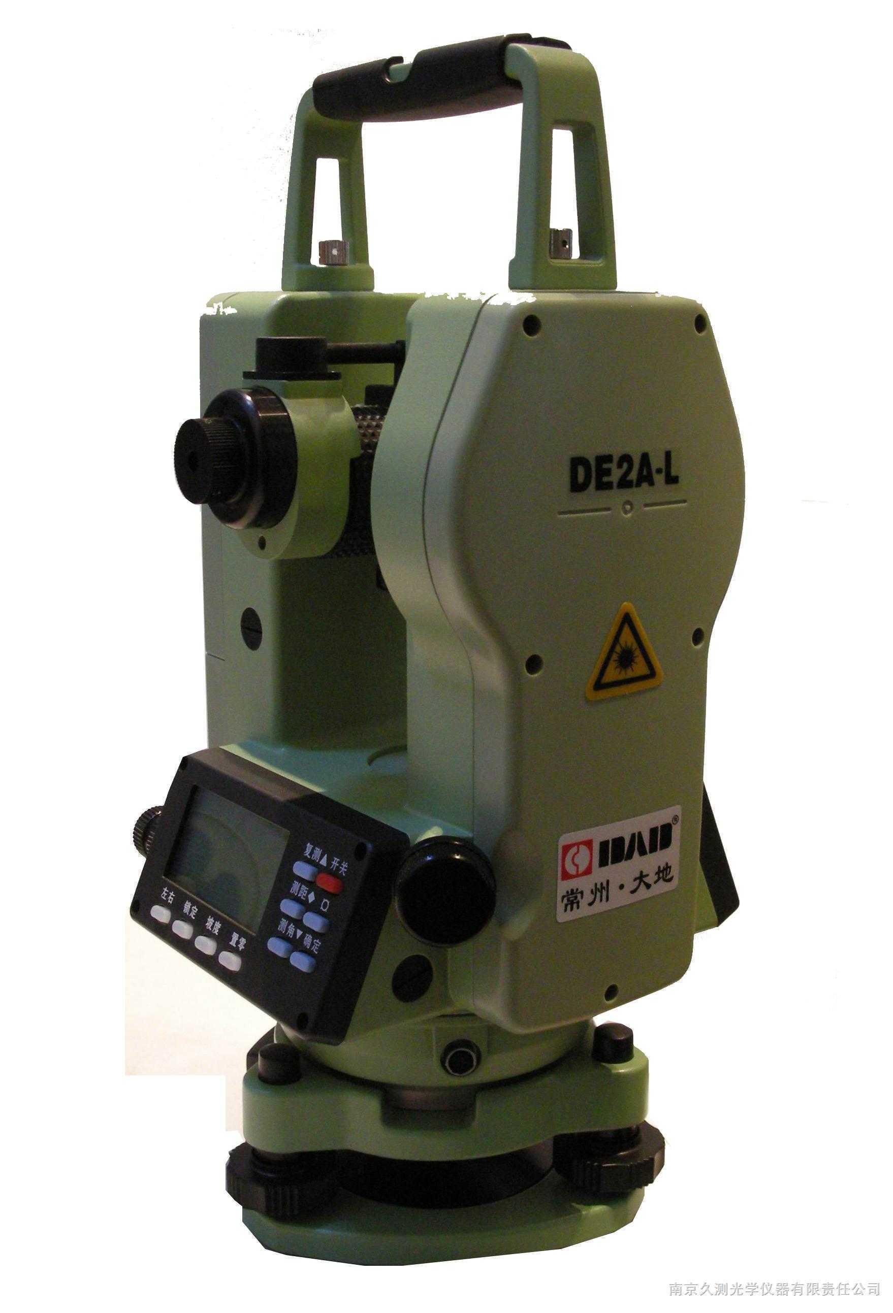 de2a-l 大屏幕中文液晶和大按键大地激光经纬仪de2a-l