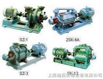 SK-1.5水环式真空泵 电话: