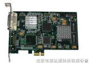 业内*支持LINUX系统的WIS-HDCAP1.0高清VGA采集卡