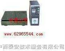 振动测试仪-垂直(振动台+控制箱)