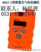 手持式液化气气体检测仪