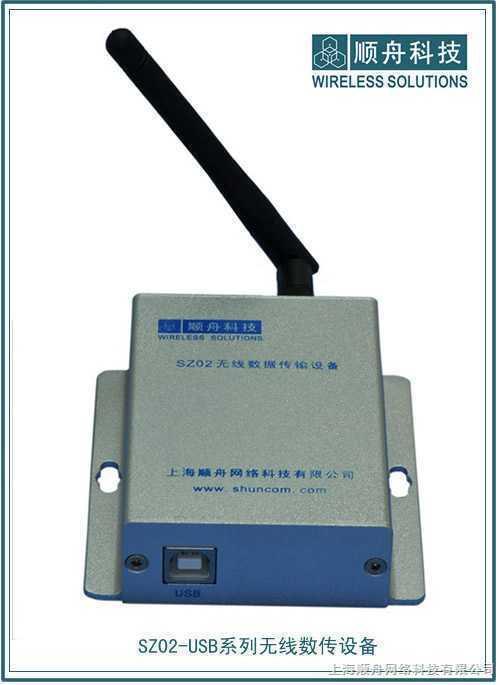 ZIGBEE-USB口�o��M�W��髟O��|2.4G