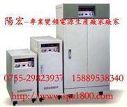 HY99/PS60/JJ90/YF60系列变频电源