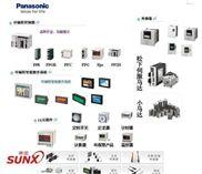 供应FP0-A80松下可编程控制器/松下PLC