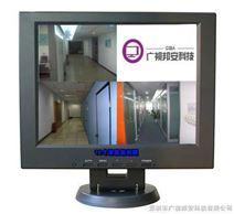10.4寸彩色液晶监视器