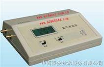 8241氧气测定仪