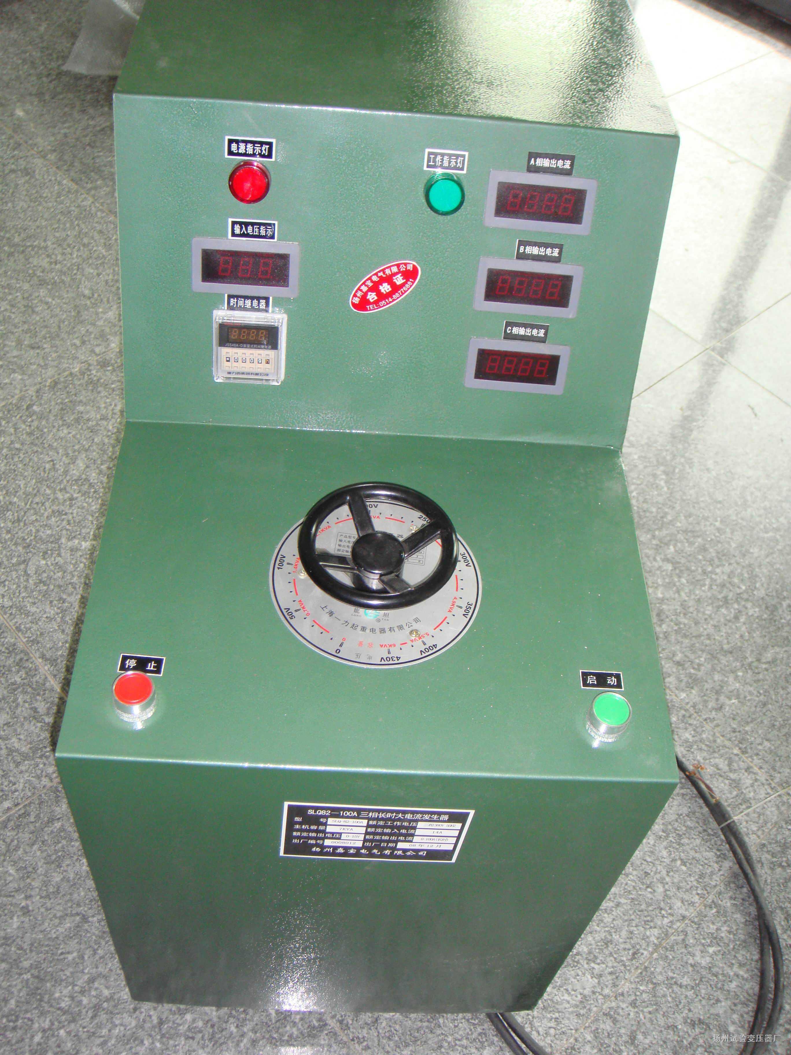 大电流发生器/200a大电流发生器
