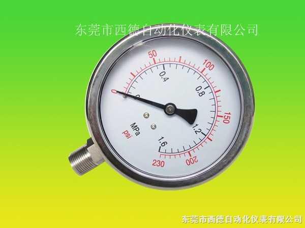 全不锈钢耐高温水压表,水压压力表