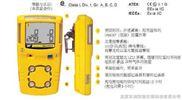 bw四合一气体检测仪,多种气体检测仪(加拿大原装进口)