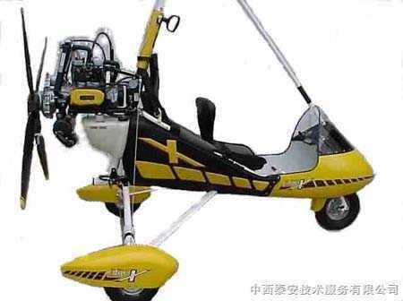 th25classic-动力三角翼-西化仪(北京)科技有限公司