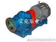 GZB6-GZB型高真空齿轮泵