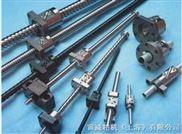 日本IGW滚珠丝杆,KHK齿轮齿条,THK直线导轨,NSK轴承