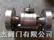 锻钢小口径高压球阀