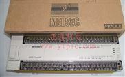 三菱PLC,FX2N-80MR-001