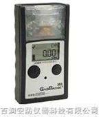 液化气浓度检测仪,液化气泄漏检测仪,液化气泄露检测仪,液化气 检测仪