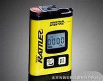 t40检测仪,t40一氧化碳检测仪,t40气体检测仪,t40硫化氢检测仪