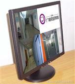 17寸彩色液晶监视器