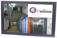 32寸高清工业监视器