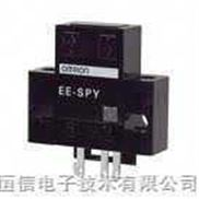 EE-SPY401,EE-SPY402,EE-SPY411凹槽型光电开关 EE系列