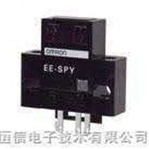 EE-SPZ301W-02,EE-SPZ301Y-01凹槽型光电开关 EE系列