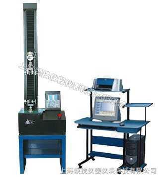 上海牛皮纸拉力测试机、上海拉力机、上海材料拉力机