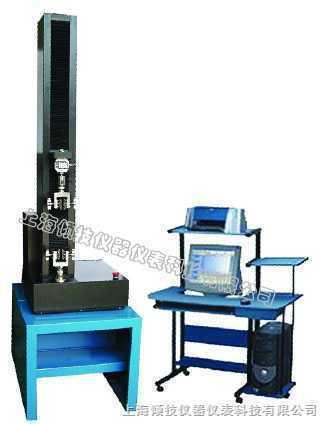 牛皮纸拉力机、牛皮纸拉力测试机、牛皮纸万能拉力机