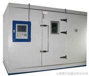 JH-步入高低温试验室大型环境室