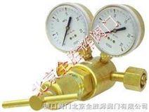 氮气减压阀氢气减压阀气瓶减压阀美国威盾VTON》北京全胜辉阀门