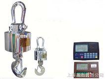 国内L先◤30吨电子吊秤,30吨电子吊称◥质量保证