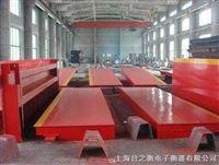 150吨地磅 300kg电子吊秤