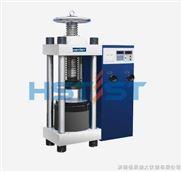 2000KN/200吨数显压力试验机3000KN/300T电动丝杠压力试验机|水泥压力机|混凝土压力机