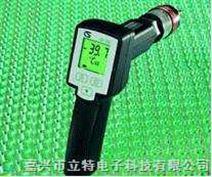 便携式压力露点仪DP300