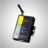 F2203 CDMA DTU(IP Modem)(GPRS无线数据传输)