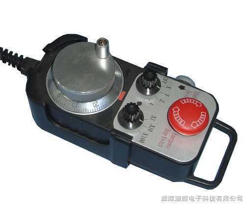 电子手轮,机床手轮,组合手脉,手持盒