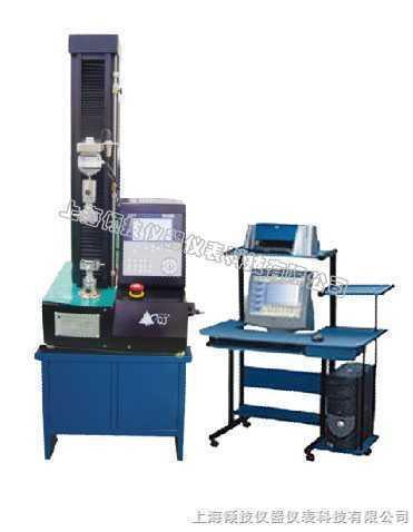 上海拉力机、上海拉力试验机、万能试验机、材料拉力机、数显拉力机