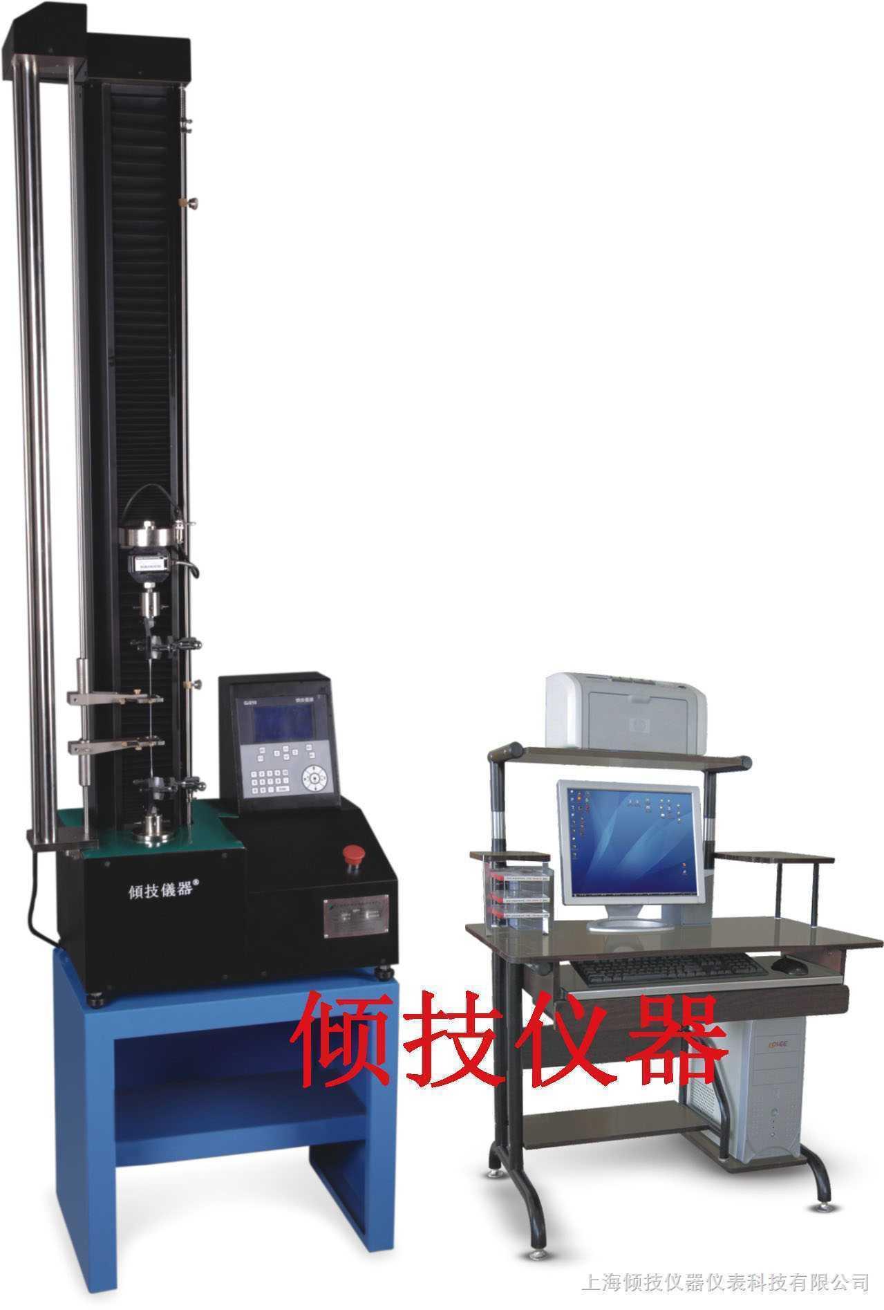 万能拉力试验机、上海万能拉力测试机、单柱拉力机、单柱拉力试验机