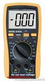 胜利-数字电感电容表