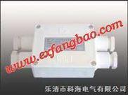 JHH-4矿用本安接线盒