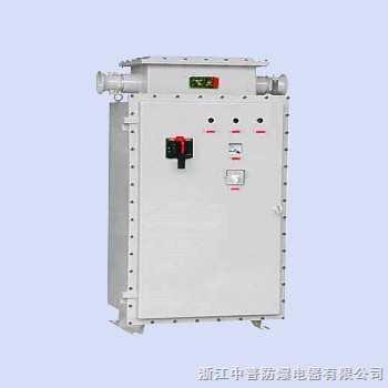 bxj防爆自耦降压电磁启动箱◆防爆自藕降压启动开关