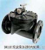 燃气安全紧急切断电磁阀,紧急切断电磁阀,燃气安全阀