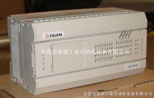 台安plc电路图