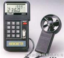 AVM-05测温度/风速/风量计