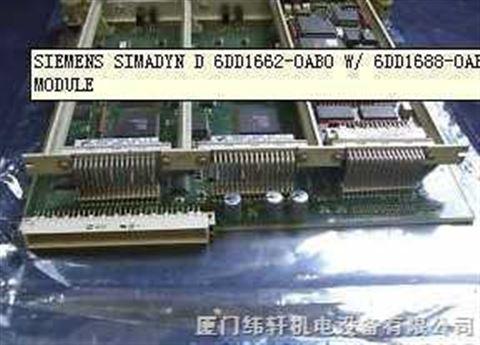 西门子中国总代理SIEMENS         IO-8AO