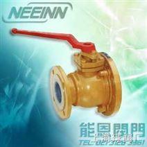 衬氟放料球阀丨上海衬氟放料球阀厂家-适用于反应釜
