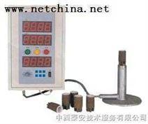 炉前铁水碳硅分析仪
