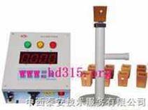 铁水碳硅分析仪