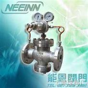 煤气减压阀丨上海煤气减压阀厂家-购买时请提供减压范围