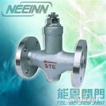 蒸汽疏水阀丨STC可调恒温式疏水阀丨只排水不排气的疏水阀
